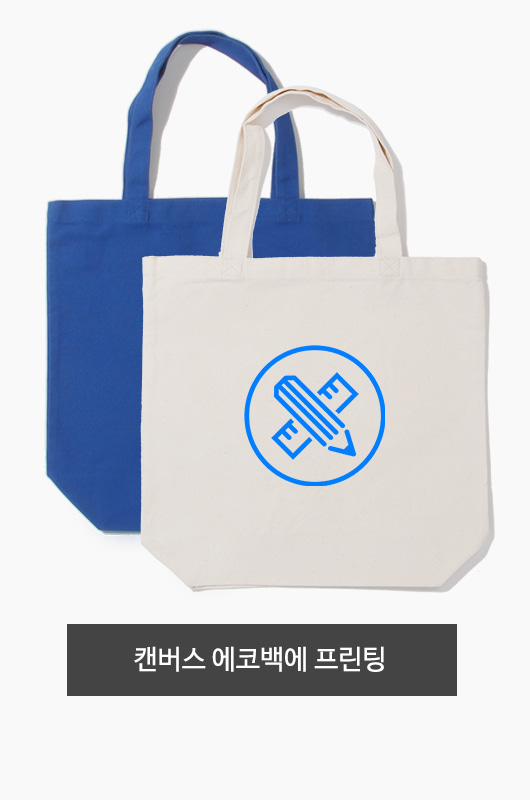 CUSTOM Canvas Eco Bag Printing