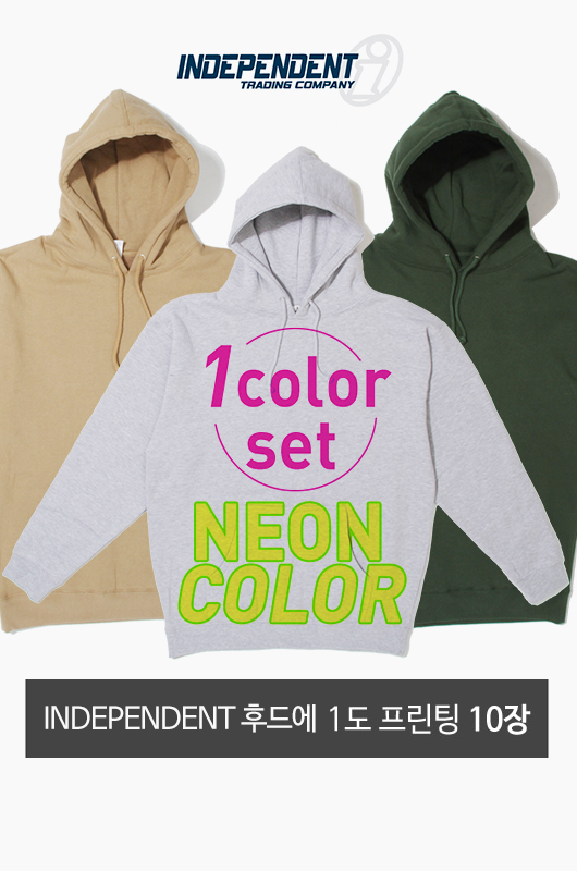Neon 1Color Printing Set INDEPENDENT 후드 10장