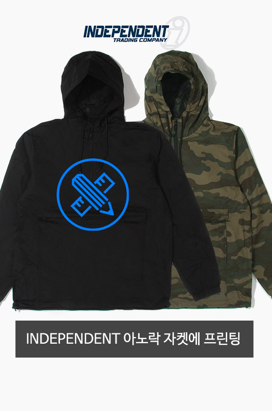 CUSTOM iNDEPENDENT Nylon Anorak Jacket Printing