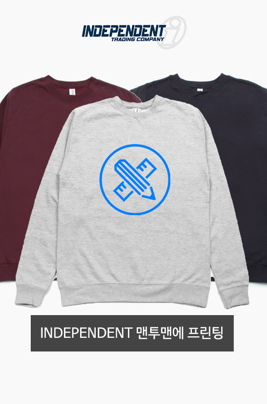 CUSTOM iNDEPENDENT Crew Printing