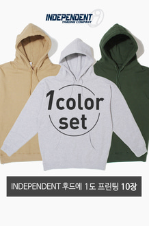 1Color Printing Set INDEPENDENT 후드 10장