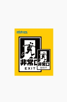 FRESHCUT Exit Sticker Medium